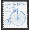 United States - Scott #1901 Used (1)