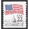 United States - Scott #2115 Used (2)