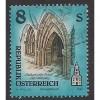 (AU) Austria Sc# 1604 Used