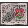 (AU) Austria Sc# 1398 Used