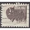 USED SCOTT #1883 (1981)