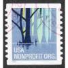 United States - Scott #3207A Used (2)