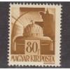 UNUSED/NH HUNGARY #615 (1943)
