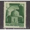 UNUSED/NH HUNGARY #616 (1943)