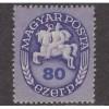 UNUSED HUNGARY #731 (1946)