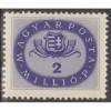UNUSED/NH HUNGARY #739 (1946)
