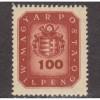UNUSED/NH HUNGARY #746 (1946)