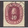 USED HUNGARY #827 (1947)
