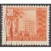 USED HUNGARY #963 (1951)