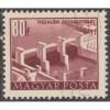 USED HUNGARY #1009 (1952)