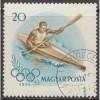 USED HUNGARY #1160 (1956)