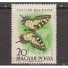 USED HUNGARY #1268 (1959)