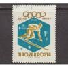 USED HUNGARY #1305 (1960)