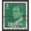 (SP) Spain Sc# 1976 Used