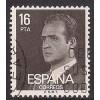 (SP) Spain Sc# 2187 Used