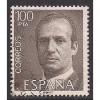 (SP) Spain Sc# 2268 Used