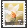 United States - Scott #3480 Used - Plate # Single (2)