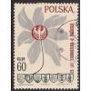 (PO) Poland Sc# 1737 CTO H
