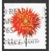 United States - Scott #4167 Used
