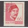 USED HUNGARY #1309 (1960)
