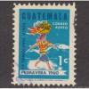 USED GUATEMALA #C270 (1963)