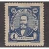 UNUSED HONDURAS #95 (1896)