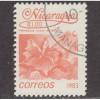 USED NICARAGUA #1213 (1983)