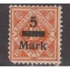 UNUSED WURTTEMBERG (GERMAN STATE) #O64 (1923)