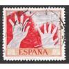 Spain - Scott #1453 Used (2)