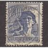 USED GERMANY #572 (1947)