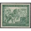 UNUSED GERMANY #583 (1948)