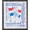 Paraguay - Scott#C233 MH (2)