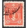 Peru - Scott #245 Used