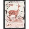 Peru - Scott #461 Used (1)