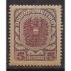 (AU) Austria Sc# 245 MH