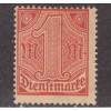 UNUSED GERMANY #O10 (1920)