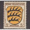 UNUSED GERMANY #4N3 (1945)