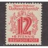 UNUSED/NH GERMANY (WEST SAXONY) #14NB7 (1946)