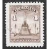 Philippines - Scott #504 Used (1)