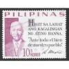 Philippines - Scott #883G Used