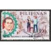 Philippines - Scott #895 Used