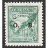 Philippines - Scott #O55 Used