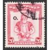 Philippines - Scott #O60 Used
