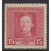 (BH) Bosnia and Herzegovina Sc# 110 MH