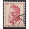 (CZ) Czechoslovakia Sc# 871 Used