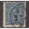 USED CHINA #591 (1945)