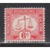 Hong Kong # J8 MH(WS4499)
