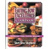 Cookbook: Eating for Excellence