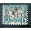 Somali Coast (1902) Scott# 52 used