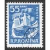 Romania - Scott #1357 CTO - With Gum - Hinged (1)